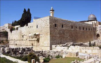 Photo: Иерусалим. Мусульманское продолжение Стены плача.
