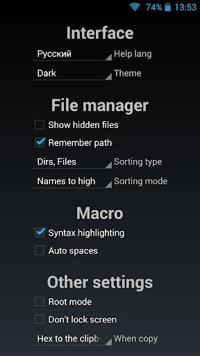 HEX Editor 2.8.3 Screenshots 5