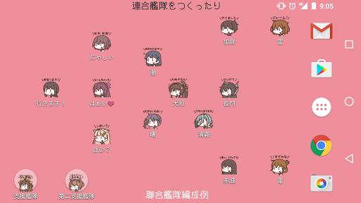 KiguchilizeX(G) - Kancolle screenshot