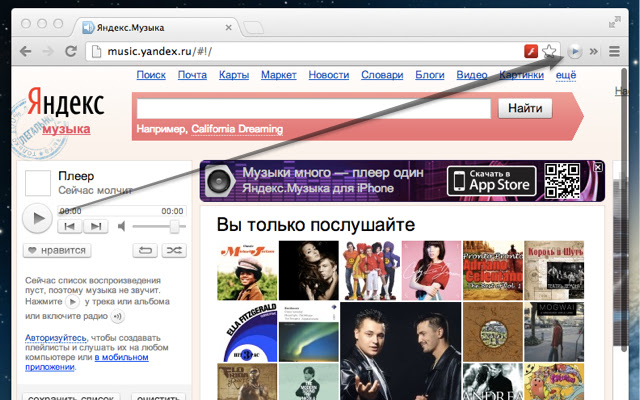 Yandex.Music – Play, Pause, Next, Previous