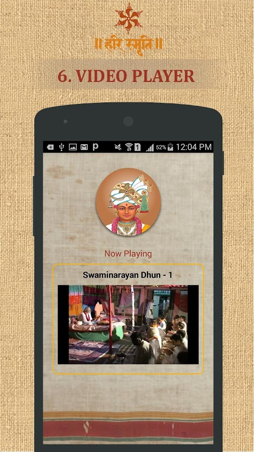 Satsang Manthan- screenshot