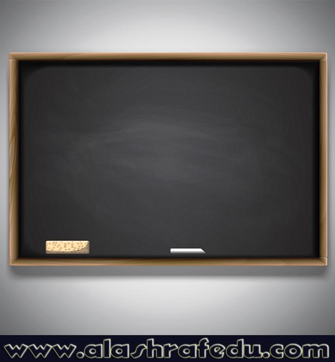 Back School Chalkboard Background bdU8kxXXuh1zKhjQJSBn