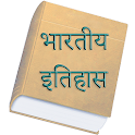 India History In Hindi (Offline) icon