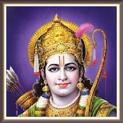 Ram Amritvani and Ram chalisa and other mantras