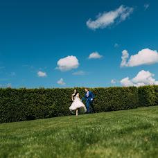 Wedding photographer Vasiliy Saenko (Vassaenko). Photo of 04.08.2016