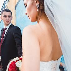 Wedding photographer Mariya Gucu (MariaGutsu). Photo of 20.09.2017