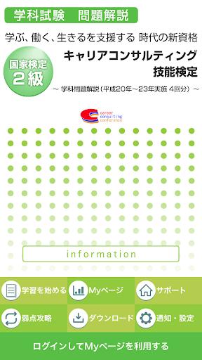 u56fdu5bb6u691cu5b9a2u7d1au30adu30e3u30eau30a2u30b3u30f3u30b5u30ebu30c6u30a3u30f3u30b0u6280u80fdu691cu5b9a vol.1 1.0.0 Windows u7528 1