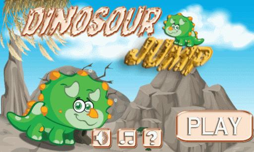 恐竜ジャンプ