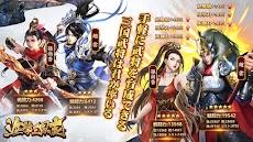 進撃三国志~本格放置RPGで天下統一を目指せ!のおすすめ画像5