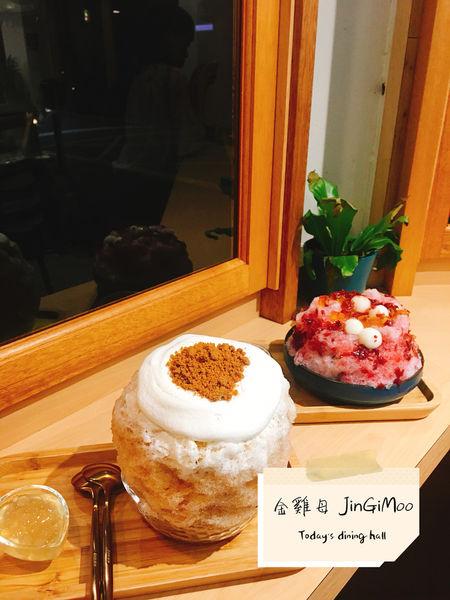 台北美食~金雞母 JinGiMoo : 東門市場巷弄的復古文青刨冰小店