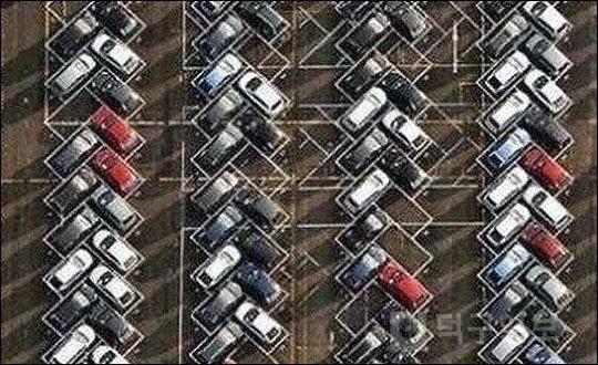 독일주차장