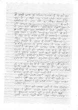 Photo: कुंदन कुमार प्रकाश:बैच-18(RN-847) का अनुभव,पेज-01