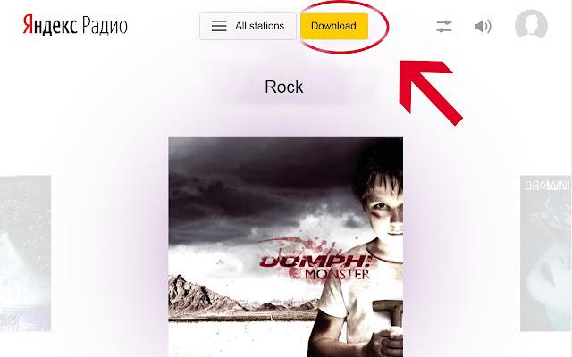Yandex Radio Downloader