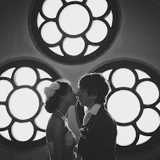 Wedding photographer Evgeniya Litovchenko (BBlood). Photo of 02.07.2015