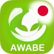 Japanese : Languages For Beginners - Awabe