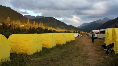 Photo: Karakara camp