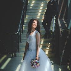 Wedding photographer Karina Ri (KariRi). Photo of 04.09.2016