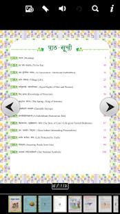 Download Sanskrit_2 For PC Windows and Mac apk screenshot 7