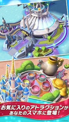 ディズニー マジックキングダムズのおすすめ画像3