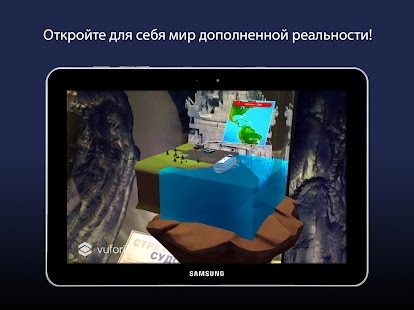 Download Музей Ингосстрах for Windows Phone apk screenshot 5