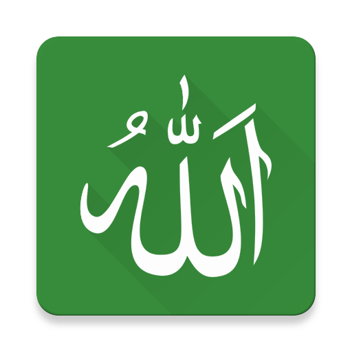 99 Names of Allah - Apps on Google Play
