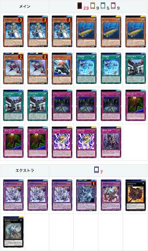 ロイド召喚獣02