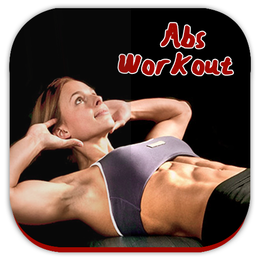 Sexy Abs Workout Guide 健康 App LOGO-硬是要APP