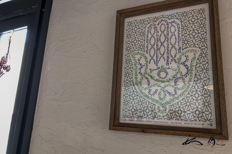 HOLSTEE社によるJosh Bererのアラビアンデザイン
