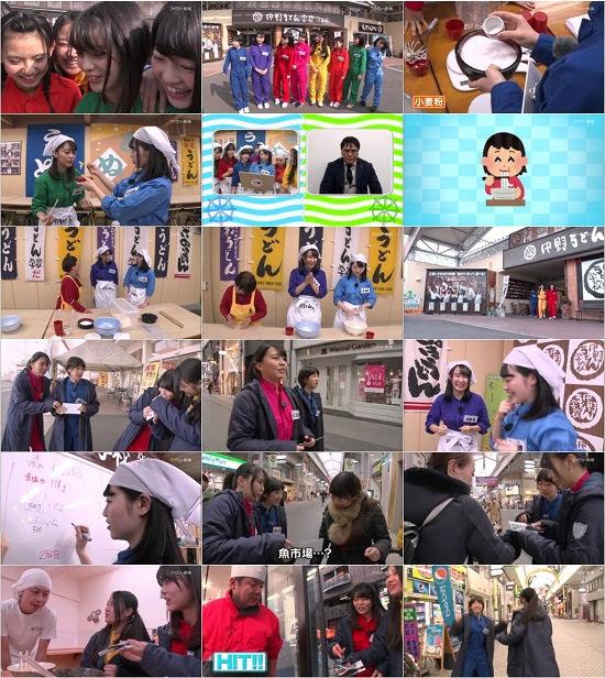 (TV-Variety)(720p) STU48 イ申テレビ ep05 180218