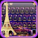 Neon Paris Night Tower Keyboard Theme icon