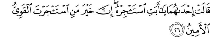 al_qashash-28_26.png