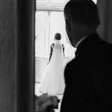 Wedding photographer Svetlana Kamenchuk (KamenchukSv). Photo of 05.11.2016