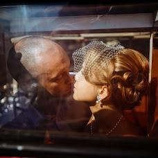Wedding photographer Mikhail Ryakhovskiy (master). Photo of 06.06.2013