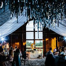 Wedding photographer Yuliya Smolyar (bjjjork). Photo of 21.06.2018