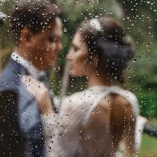 Wedding photographer Ekaterina Zamlelaya (KatyZamlelaya). Photo of 03.03.2019