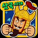 한국사 타임머신-지니스쿨! 초등 만화 삼국시대