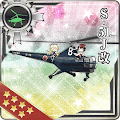 S-51J改