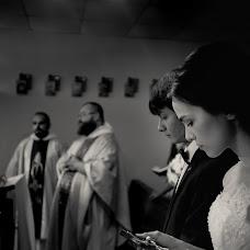 Wedding photographer Sergey Grin (GreenFamily). Photo of 15.09.2017