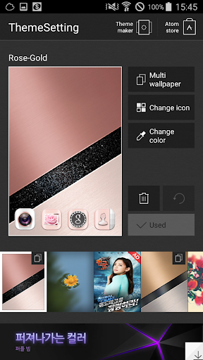 rose gold atom theme