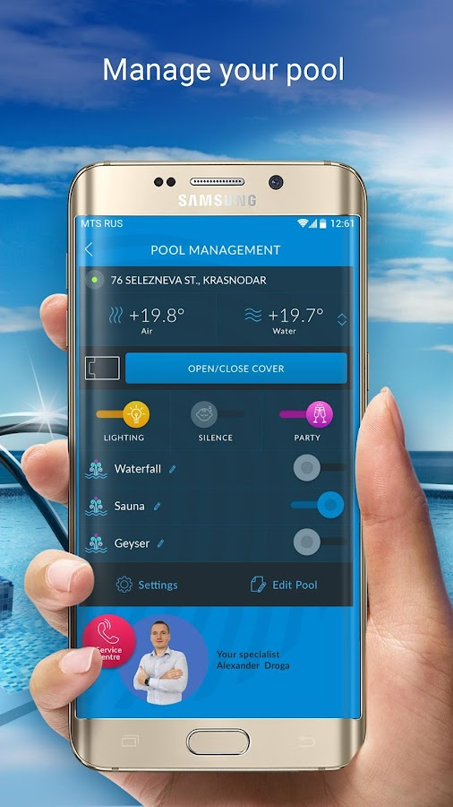 Pool Director 2.0- screenshot