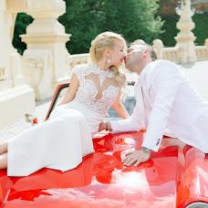 Wedding photographer Elena Matyash (ElMatiash). Photo of 13.05.2016
