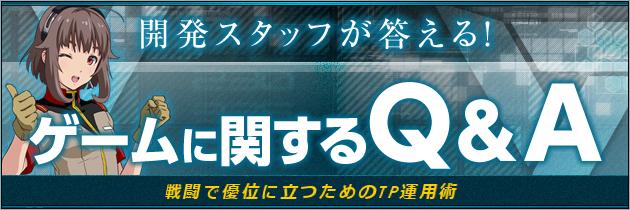 banner_2016_0510