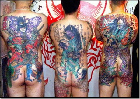 Irish Shamrock Tattoo Gallery Here's three Yakuza bums - (UK and US meanings