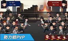 マイファイターズ - 集団乱闘ゲームのおすすめ画像5