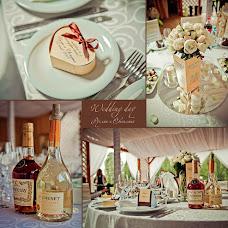 Wedding photographer Yuliya Nazarova (JuVa). Photo of 20.09.2013