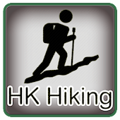 HK Hiking Route