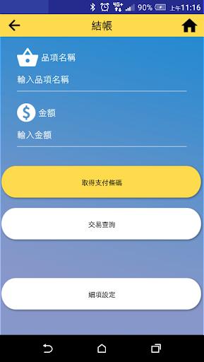 玩免費遊戲APP|下載P2U app不用錢|硬是要APP