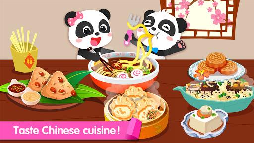 Baby Panda World 8.39.20.00 screenshots 13