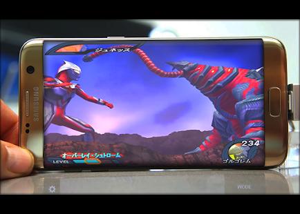 New Ultraman Nexus Tips 2k18 - náhled
