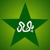 Pakistan Cricket News Lite